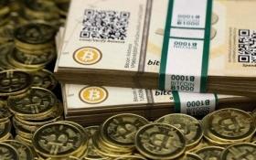 Giá tiền ảo Bitcoin ''chạm đỉnh mọi thời đại''