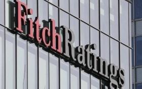 Fitch nâng triển vọng xếp hạng tín dụng Việt Nam lên tích cực