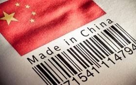 Nỗi ám ảnh mang tên 'Made in China'