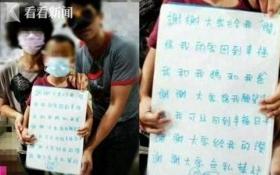 Người mẹ bắt con xin đủ 20.000 like để không ly hôn