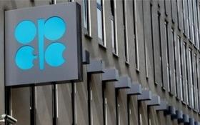 OPEC kéo dài kế hoạch cứu giá dầu