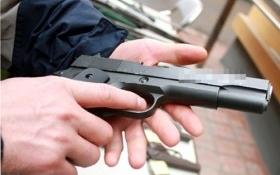 Bắt giữ đối tượng dùng súng gây án