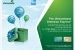 Ra mắt sản phẩm thẻ tín dụng Vietcombank American Express  với thiết kế và tính năng mới